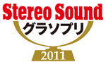 Stereo Sound Grand Prix Award 2011