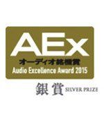 KEF Reference 5 Audio Excellence Silver Award 2015