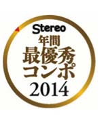 Stereo Magazine The Best of the speaker in 2014 KEF Reference 5