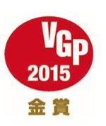 KEF Reference 5 Visual Grand Prix Gold Award 2015 by Category